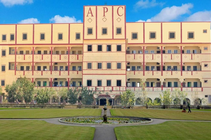 https://cache.careers360.mobi/media/colleges/social-media/media-gallery/29464/2020/7/1/Campus view of APC College Pratapgarh_Campus-view.jpg